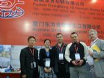 2008 Xiamen(China) International Stone Fair